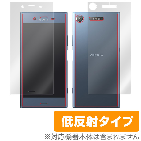OverLay Plus for Xperia XZ1 SOV36 『表面・背面セット』