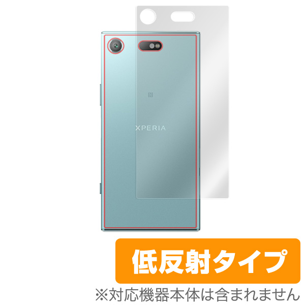 OverLay Plus for Xperia XZ1 Compact SO-02K 背面用保護シート