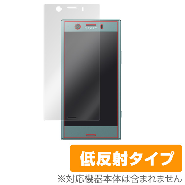 OverLay Plus for Xperia XZ1 Compact 表面用保護シート