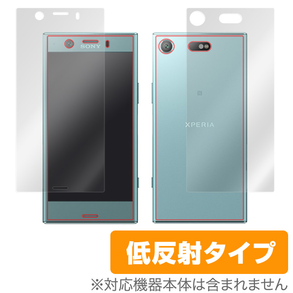OverLay Plus for Xperia XZ1 Compact SO-02K 『表面・背面セット』