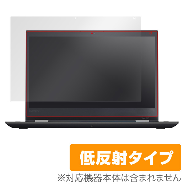 OverLay Plus for ThinkPad Yoga 370