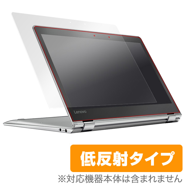 OverLay Plus for Lenovo YOGA 710