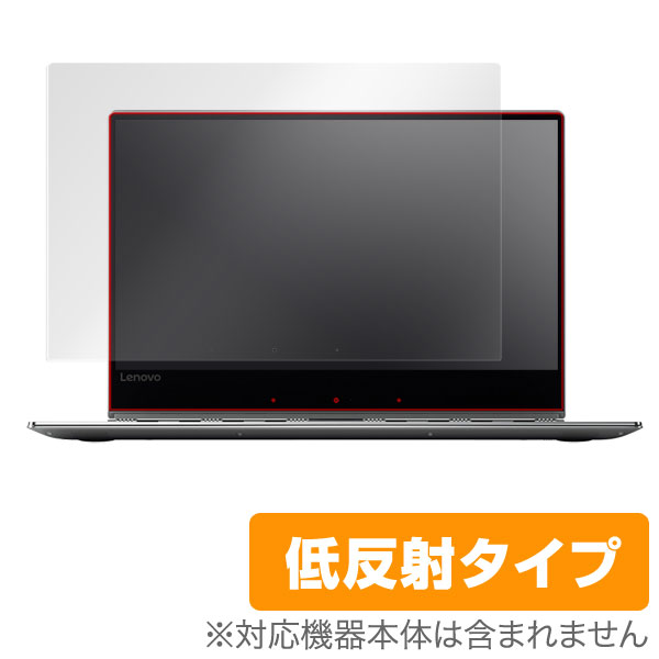 OverLay Plus for Lenovo Yoga 910