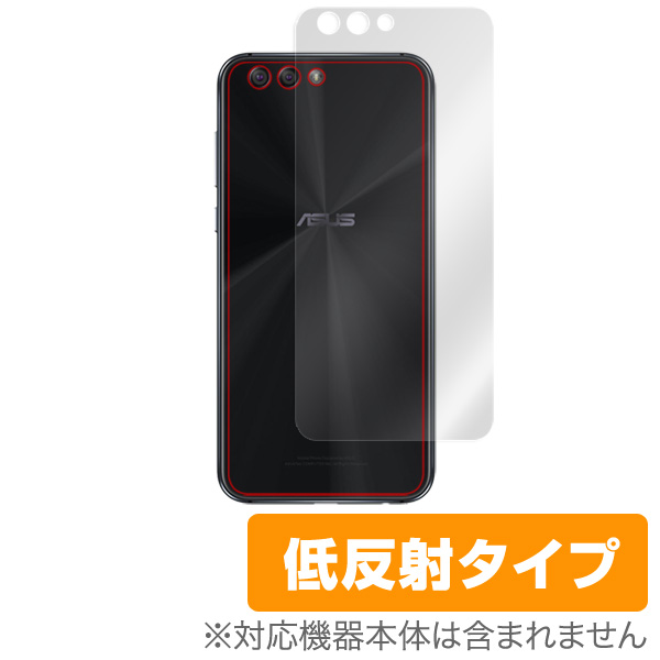 OverLay Plus for ASUS ZenFone 4 (ZE554KL) 背面用保護シート
