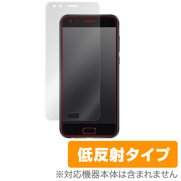 OverLay Plus for ASUS ZenFone 4 (ZE554KL) 表面用保護シート
