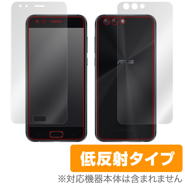 OverLay Plus for ASUS ZenFone 4 (ZE554KL)『表面・背面セット』