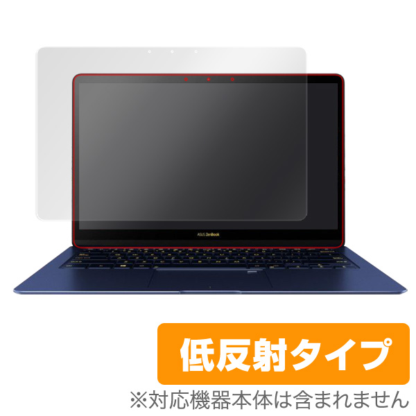 OverLay Plus for ASUS ZenBook 3 Deluxe
