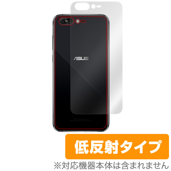 OverLay Plus for ASUS Zenfone 4 Pro (ZS551KL) 極薄 背面用保護シート