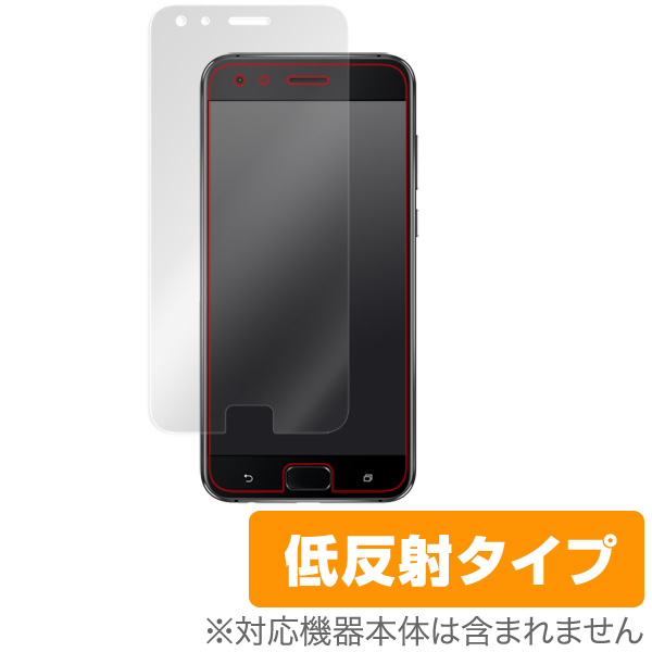 OverLay Plus for ASUS Zenfone 4 Pro (ZS551KL) 極薄 表面用保護シート