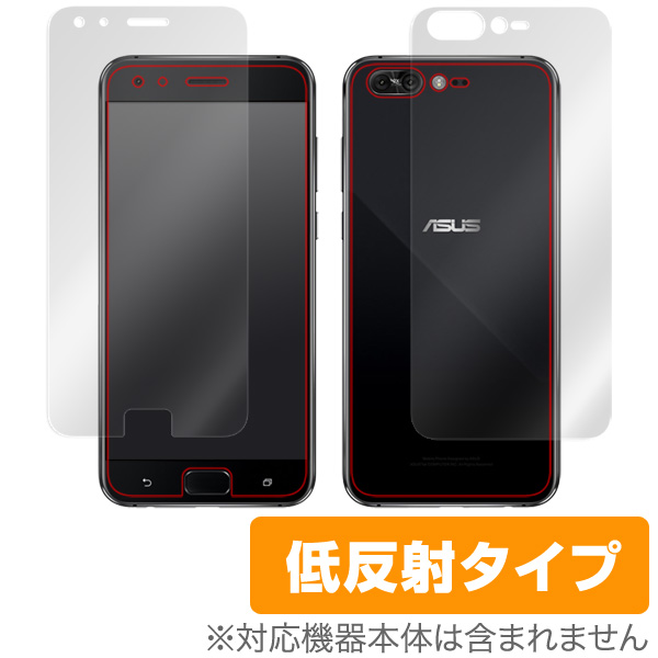 OverLay Plus for ASUS Zenfone 4 Pro (ZS551KL) 極薄『表面・背面セット』