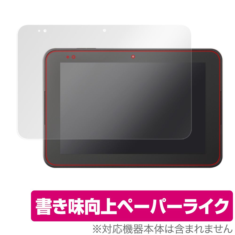 OverLay Paper for スマイルタブレット3