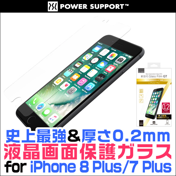 新世代 Glass Film GT (0.2mm thin Glass) for iPhone 8 Plus / iPhone 7 Plus