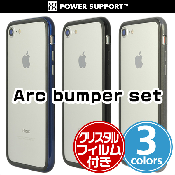 Arc bumper for iPhone 7