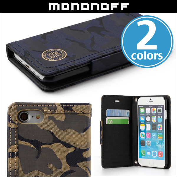 mononoff Military Case for iPhone 7