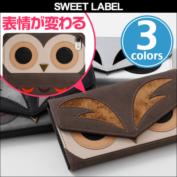SWEET LABEL Owl Face Case for iPhone 8 / iPhone 7