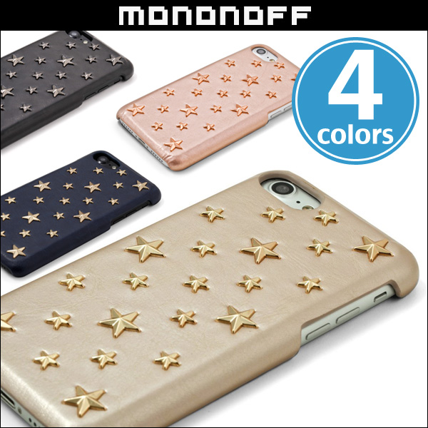 mononoff Stars Case 705 for iPhone 8 / iPhone 7