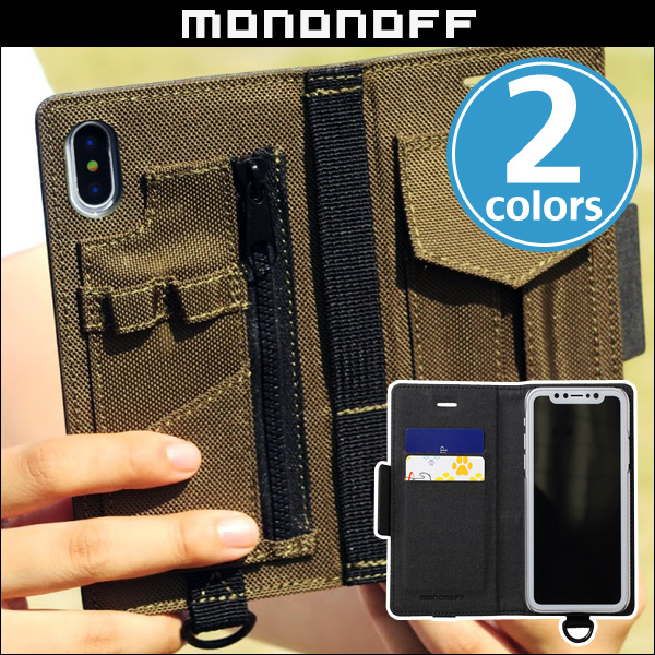 mononoff MF04 Case for iPhone X