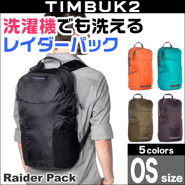 TIMBUK2 Raider Pack(レイダーパック)(OS)