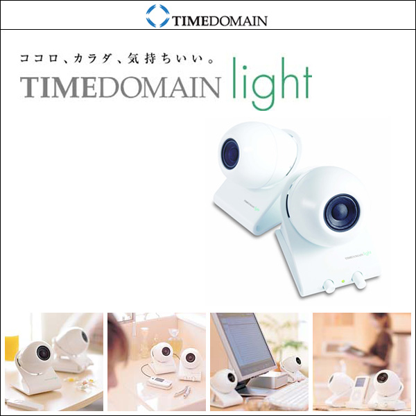 TIMEDOMAIN light