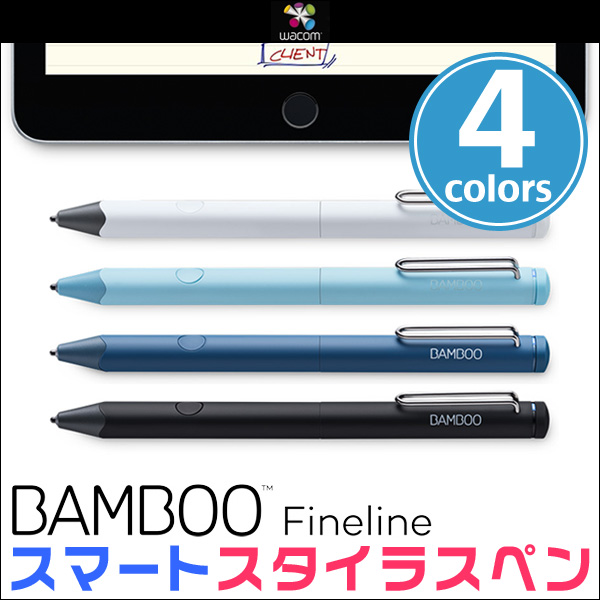 Bamboo Fineline 3rd generation