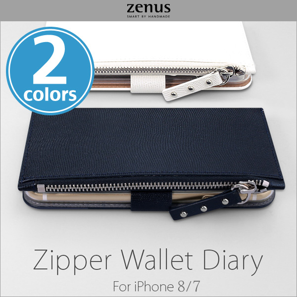 Zenus Zipper Wallet Diary for iPhone 8 / iPhone 7