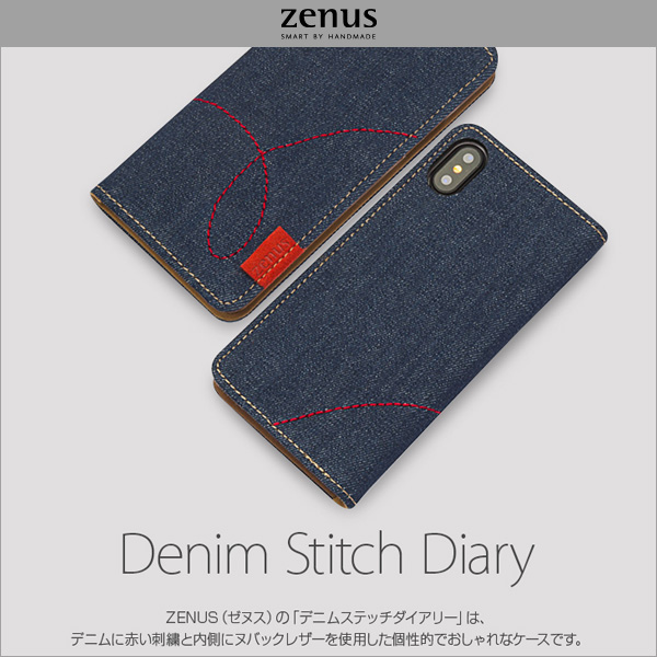 Zenus Denim Stitch Diary for iPhone X