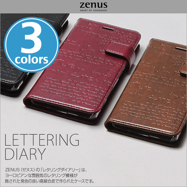 Zenus Lettering Diary for iPhone X