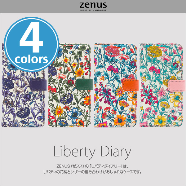Zenus Liberty Diary for iPhone X
