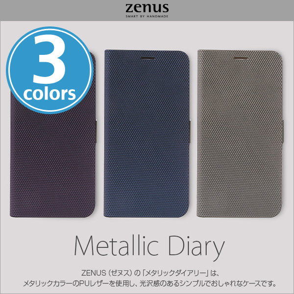Zenus Metallic Diary for iPhone X