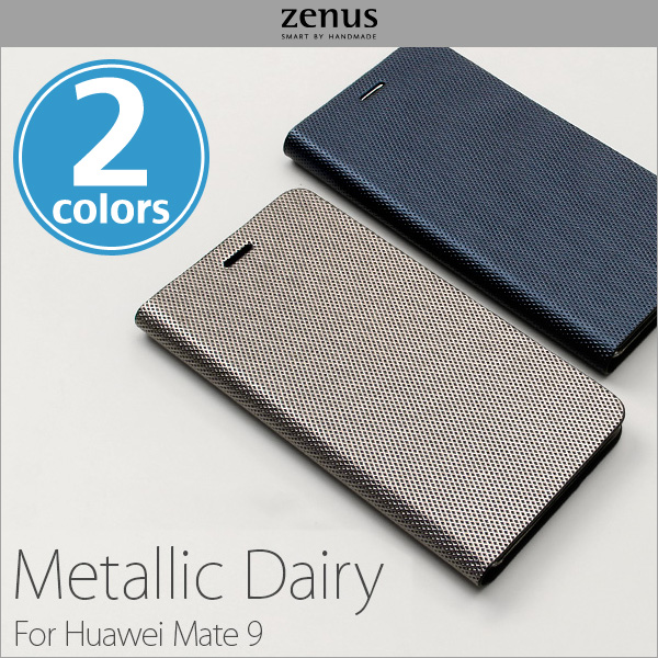 Zenus Metallic Diary for HUAWEI Mate 9