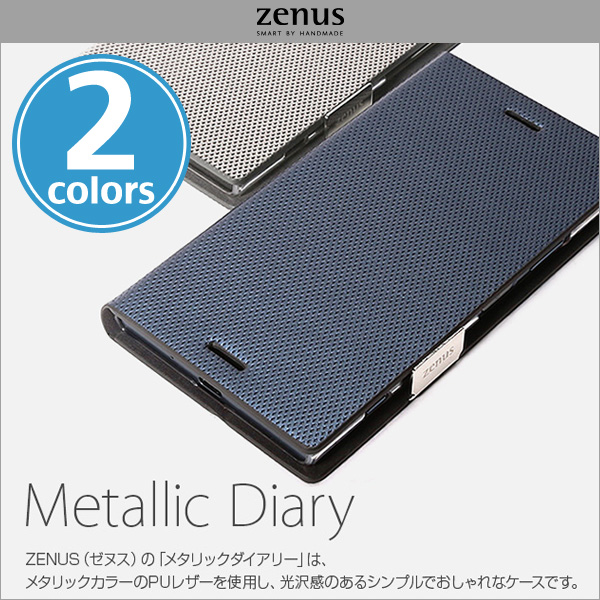 Zenus Metallic Diary for Xperia XZ1 SO-01K / SOV36