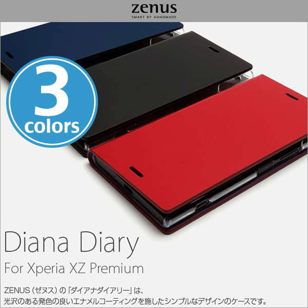 Zenus Diana Diary for Xperia XZ Premium SO-04J