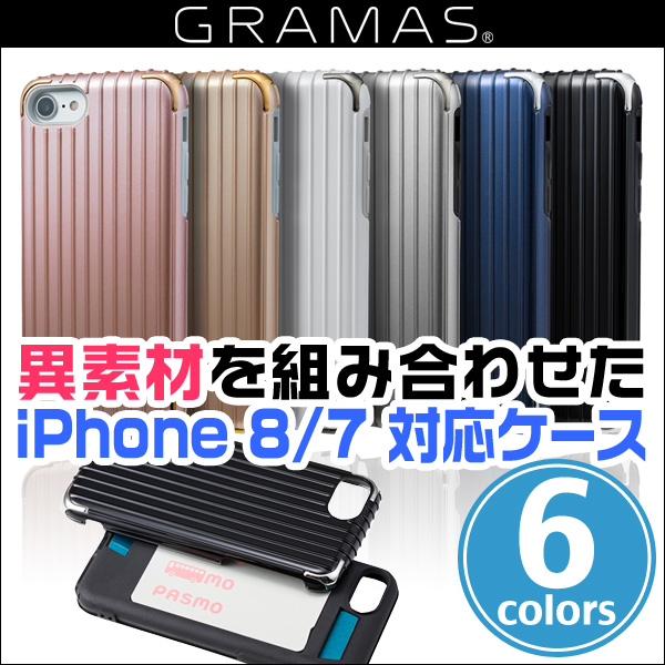 "GRAMAS COLORS ""Rib 2"" Hybrid Case for iPhone 7"