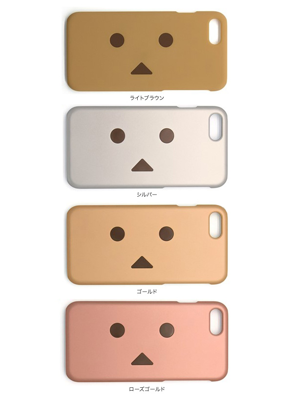 カラー cheero Danboard Case for iPhone 7