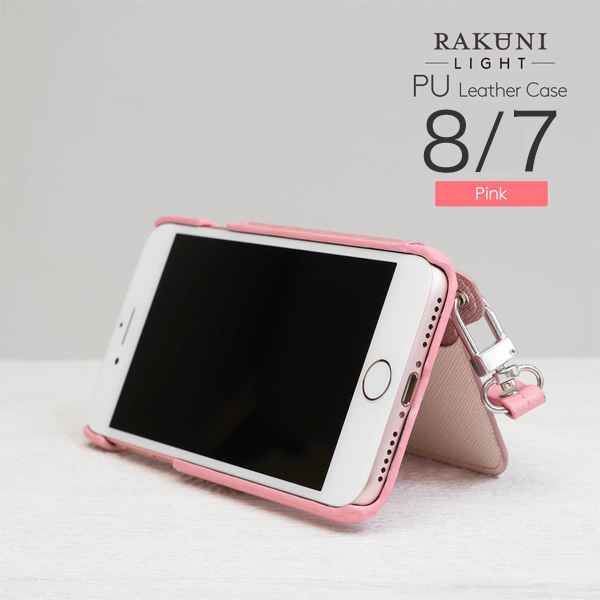 rakuni light pu leather case book type with strap for iphone 8