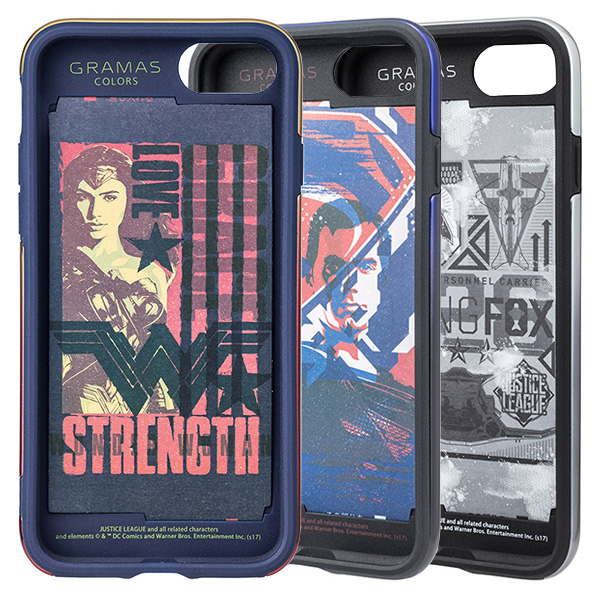 GRAMAS COLORS Hybrid Case with Justice League for iPhone 8 / iPhone 7