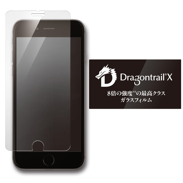 Deff TOUGH GLASS Dragontrail-X フチなし透明 通常 for iPhone 8 Plus / 7 Plus