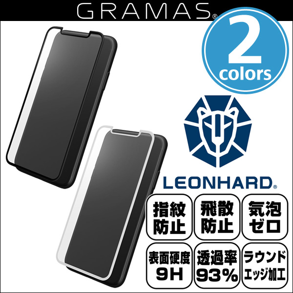 GRAMAS Protection Full Cover Glass for iPhone X