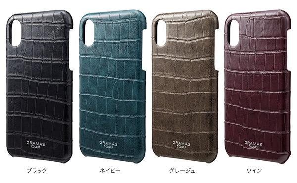 "カラー GRAMAS COLORS ""EURO Passione Croco"" Shell PU Leather Case CSC-60347 for iPhone X"