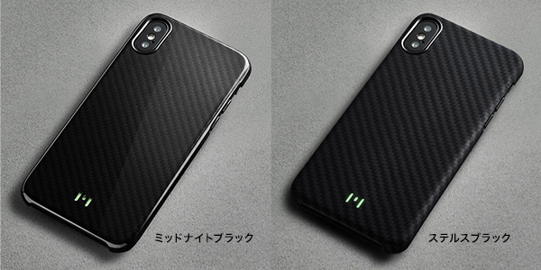 カラー monCarbone HOVERKOAT COLLECTION for iPhone X