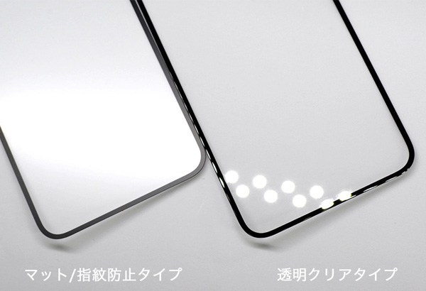 Deff TOUGH GLASS フルカバー マット for iPhone X