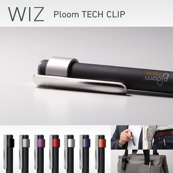 Ploom TECH Clip