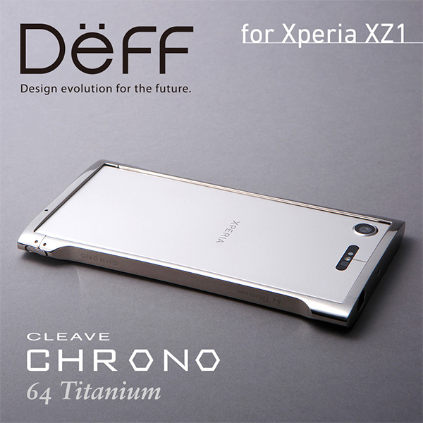 Cleave Titanium Bumper Chrono Premium Edition for Xperia XZ1 SO-01K / SOV36