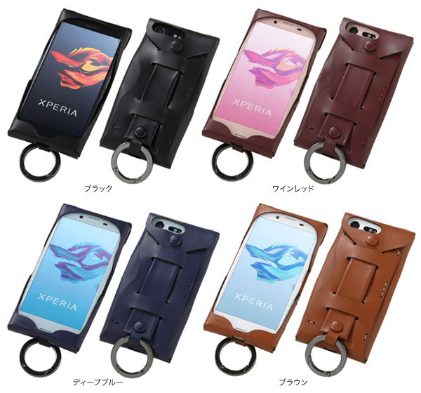 カラー Deff Leather Case RISKIO for Xperia X Compact SO-02J