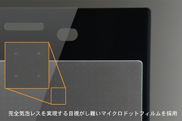 Hybrid 3D Glass Screen Protector 通常 for Xperia XZ1 Compact SO-02K
