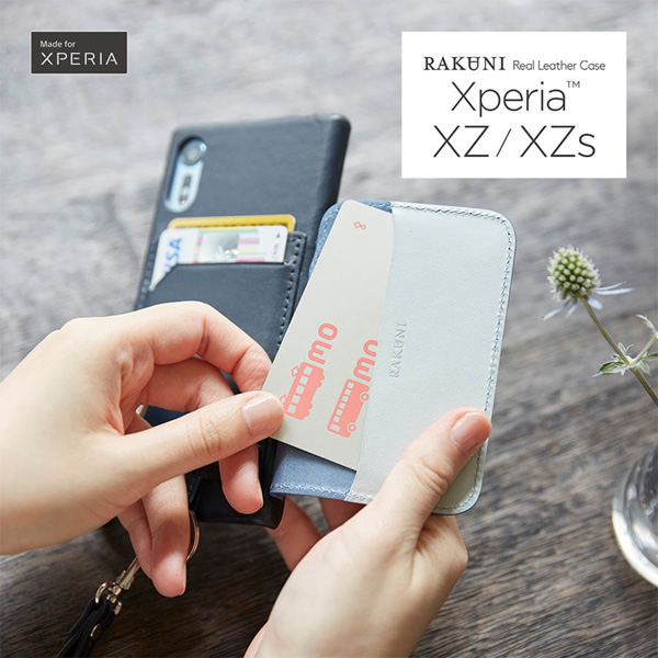 RAKUNI Leather Case with Strap for Xperia XZs SO-03J / SOV35 / Xperia XZ SO-01J / SOV34