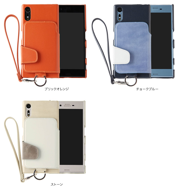 カラー RAKUNI Leather Case with Strap for Xperia XZs SO-03J / SOV35 / Xperia XZ SO-01J / SOV34
