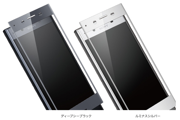 カラー Chemically Toughened 3D Glass Screen Protector for Xperia XZ Premium SO-04J