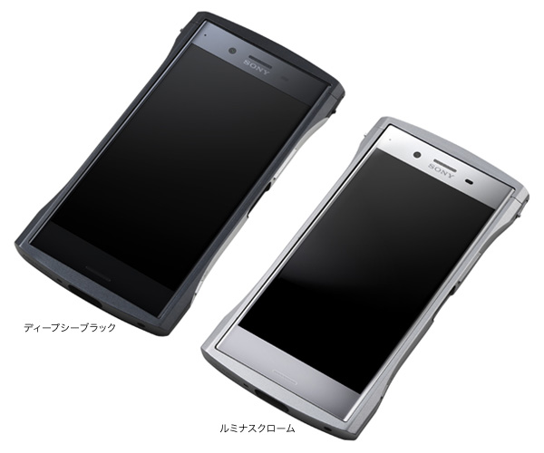 カラー CLEAVE Aluminum Bumper Chrono for Xperia XZ Premium SO-04J