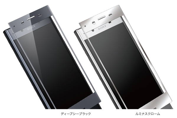 カラー Hybrid 3D Glass Screen Protector マット for Xperia XZ Premium SO-04J